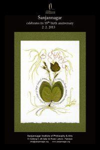 18thBirthday poster